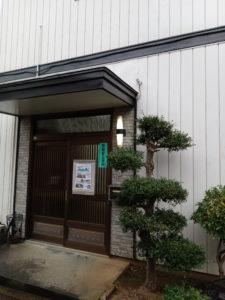 おやこDE広場八ケ崎外観