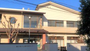 八ケ崎市民センター
